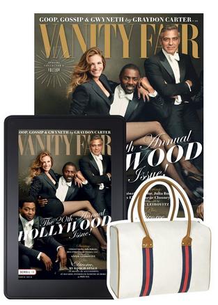 Vanity fair magazine sweepstakes