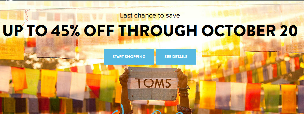 Toms.com coupon code